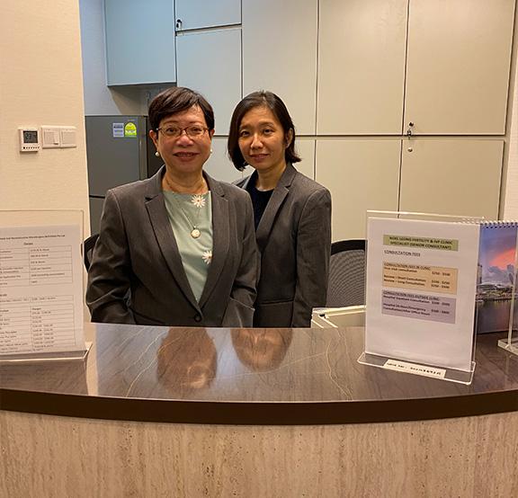 https://noelleong.com/wp-content/uploads/2021/08/our-clinic1-1.jpg